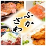 fukazawa_1