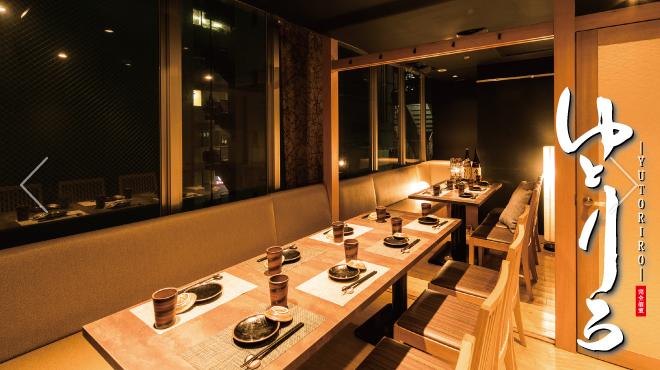 旬和食ダイニング チーズタッカルビ ゆとりろ 熊本下通り店